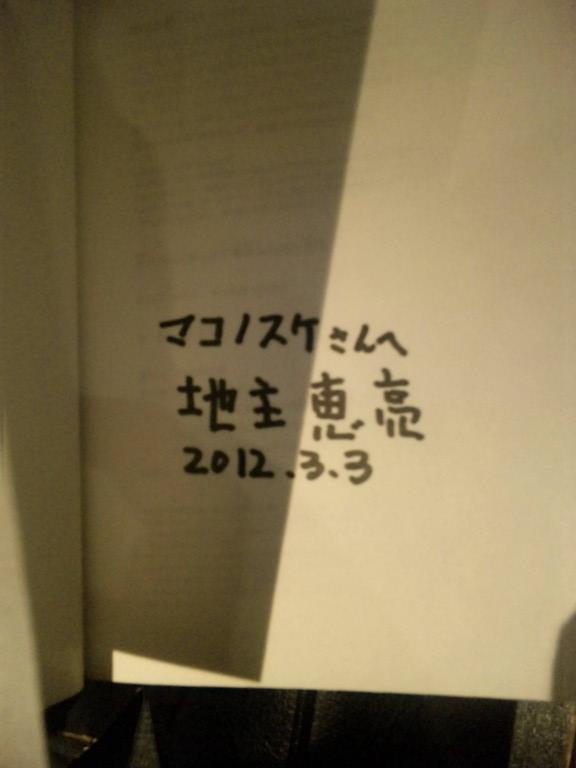 f:id:mako4648:20120304135139j:image:h350
