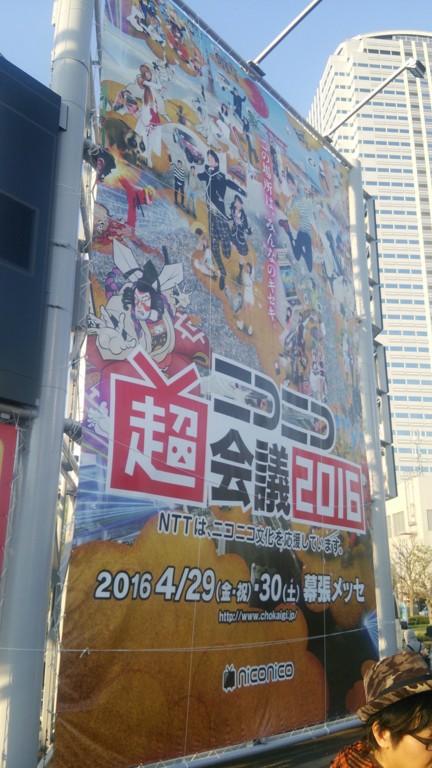 f:id:mako4648:20161012192341j:image:h360