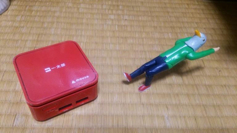 f:id:mako4648:20180101100639j:image:w360