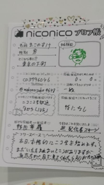 f:id:mako4648:20180508234048j:plain