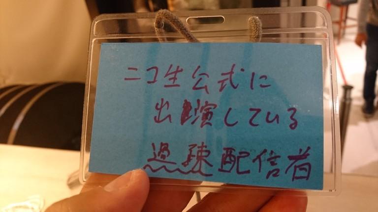 f:id:mako4648:20181030001511j:plain