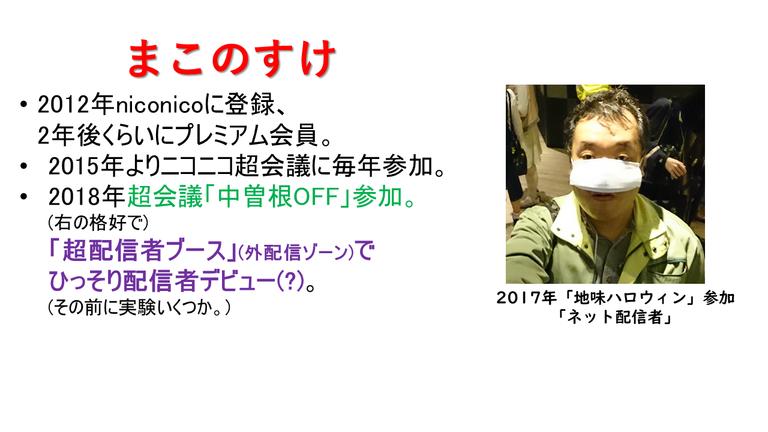 f:id:mako4648:20181229125448p:plain