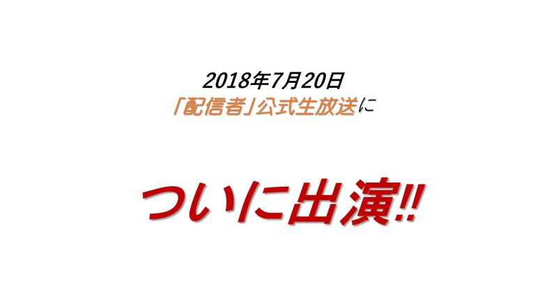 f:id:mako4648:20181229125450p:plain