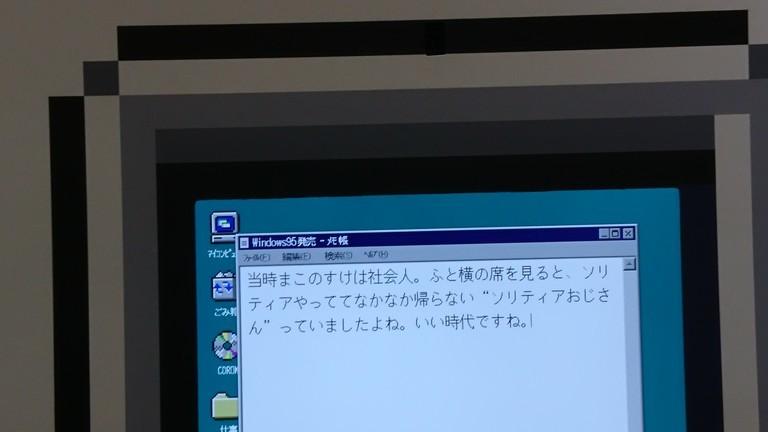 f:id:mako4648:20190114003305j:plain