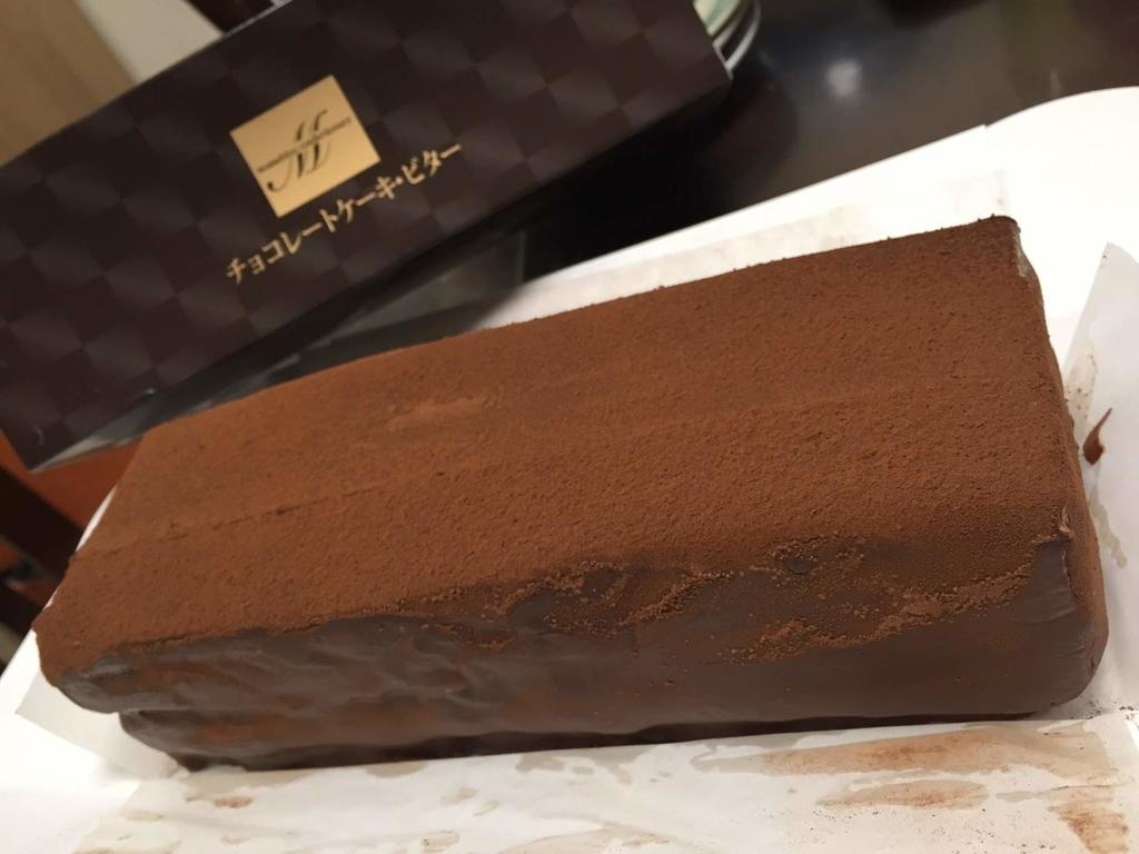 チョコレートケーキ(ホール)