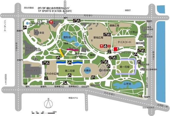日比谷公園園内マップ