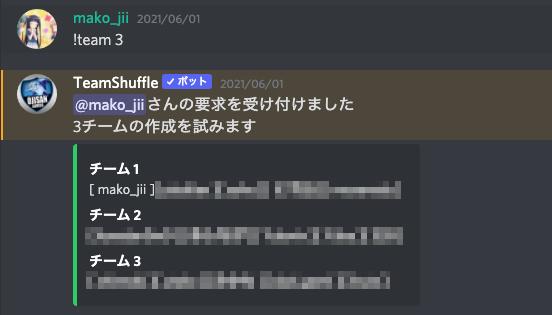 f:id:mako_jii:20210607200445p:plain