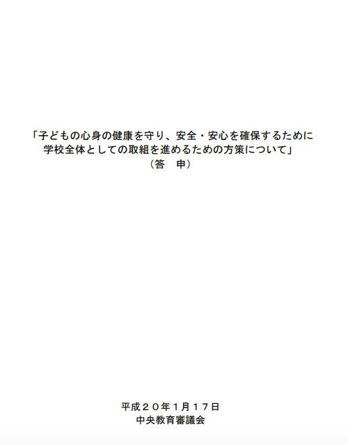 f:id:mako_makocya:20210801123942p:plain