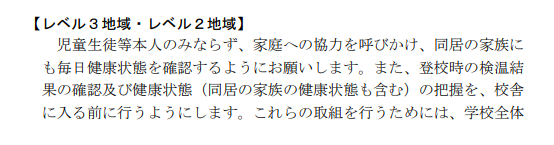 f:id:mako_makocya:20210901194133p:plain