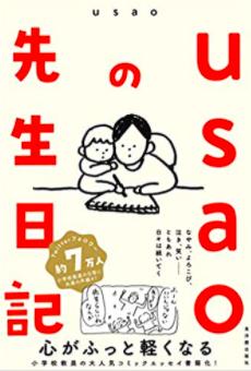 f:id:mako_makocya:20210905202151p:plain