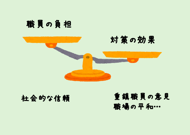 f:id:mako_makocya:20210911080309p:plain