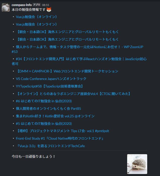 f:id:mako_makok:20210513132843p:plain