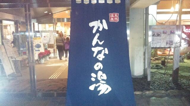 f:id:mako_pee:20150815145307j:plain