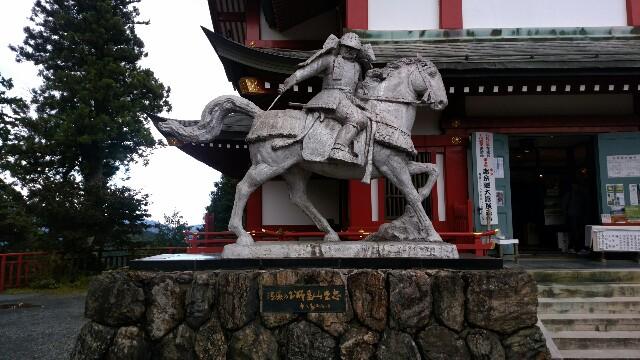 """""""武蔵御嶽神社""""/"""