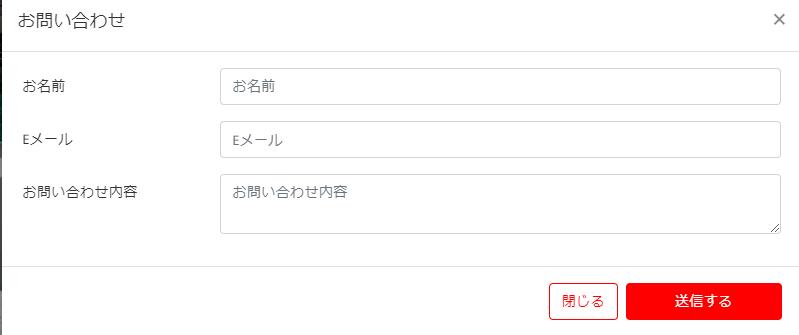 f:id:mako_pee:20200111105742p:plain
