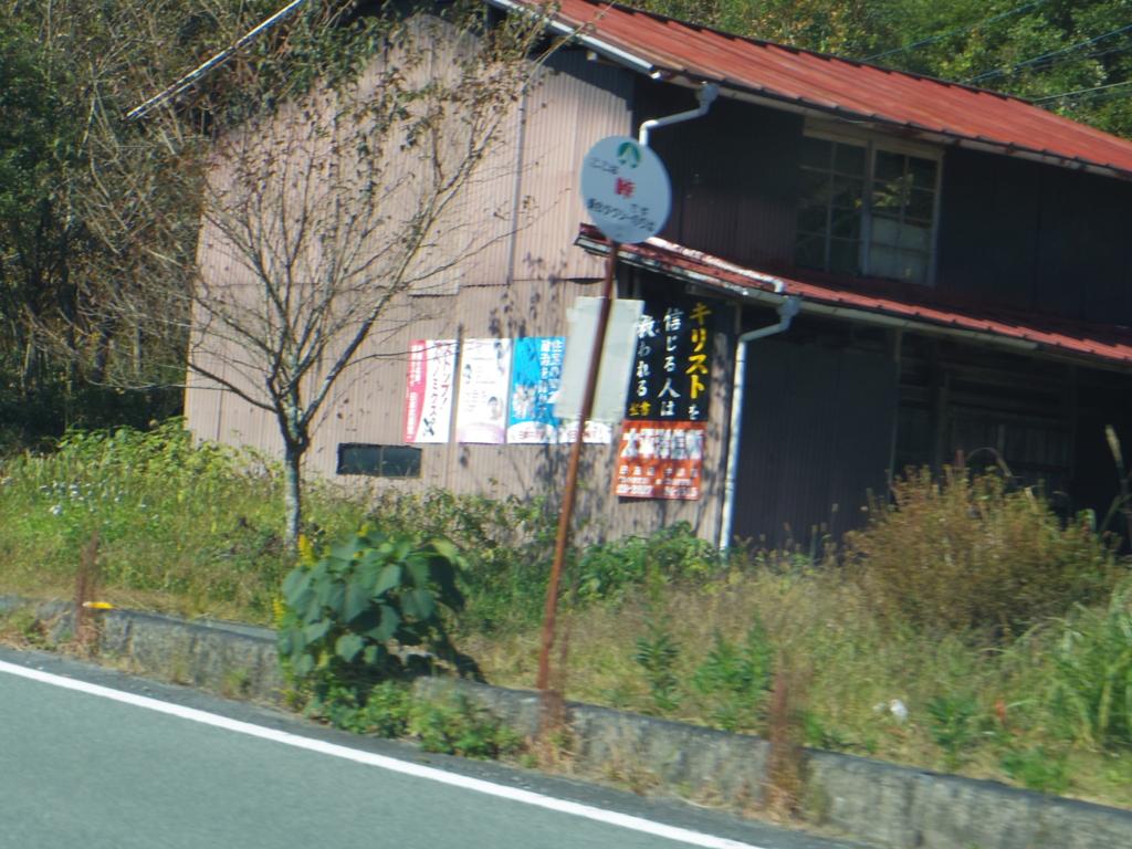 f:id:makochan1975:20160130211910j:plain
