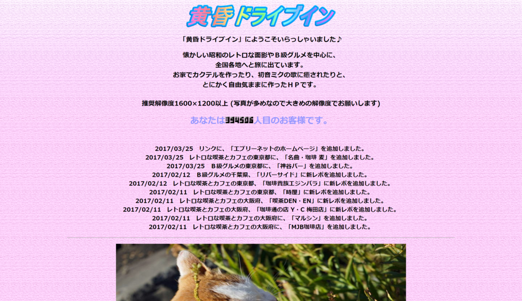 f:id:makochan1975:20170328201216p:plain