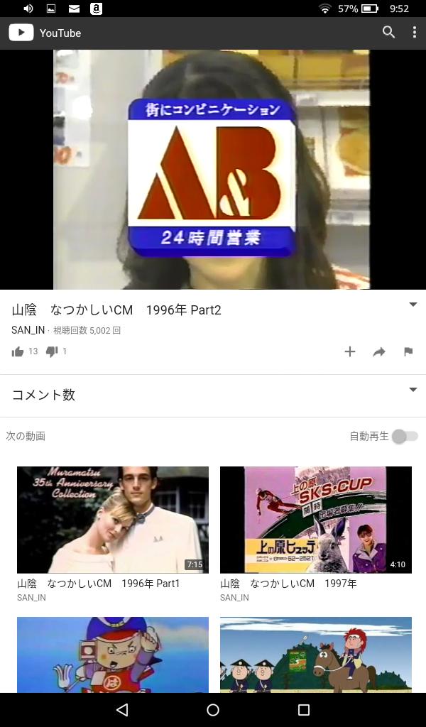 f:id:makochan1975:20180323183410p:plain