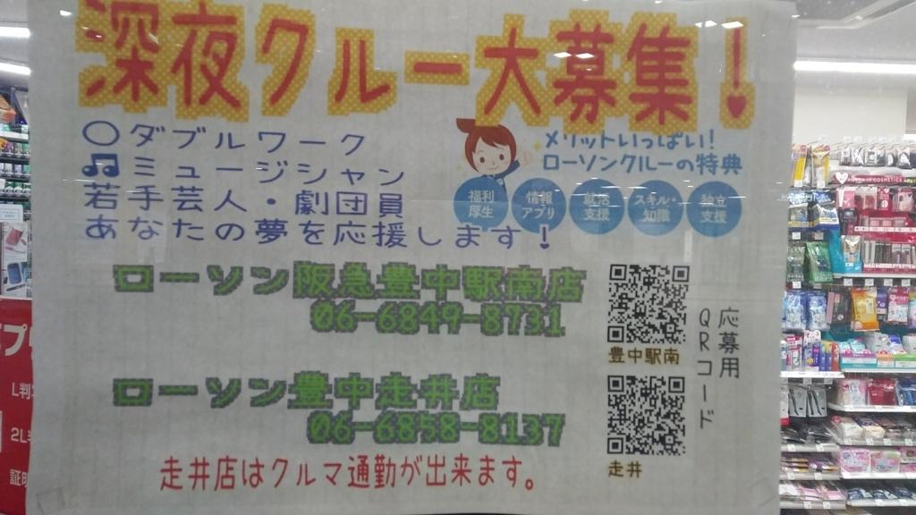 f:id:makochan5:20180424015113j:plain