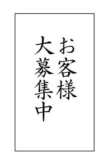 f:id:makochan5:20180424020206j:plain