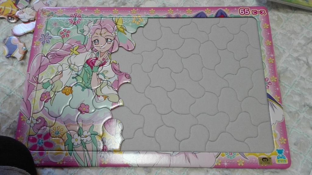 f:id:makochii-611-218:20170108224742j:plain