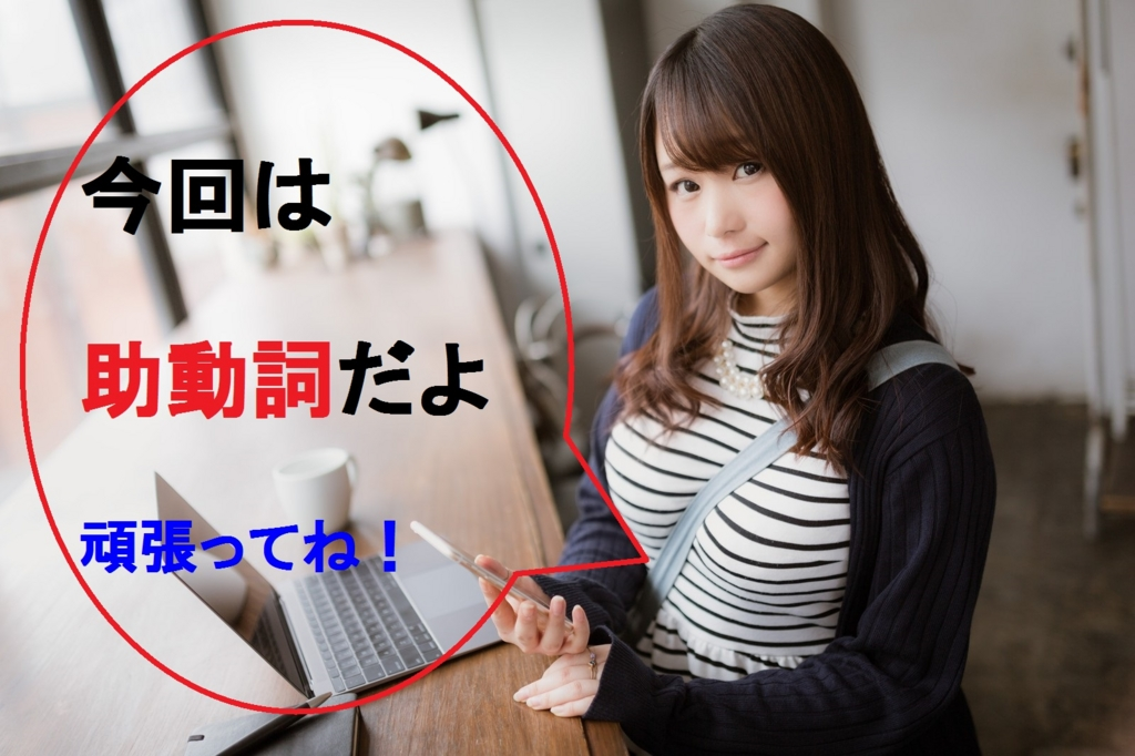 f:id:makocho0828:20161219121657j:plain