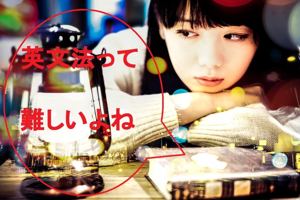 f:id:makocho0828:20161222113937j:plain