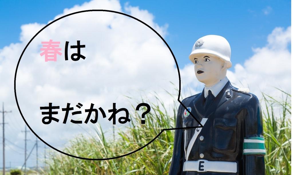 f:id:makocho0828:20161229112108j:plain