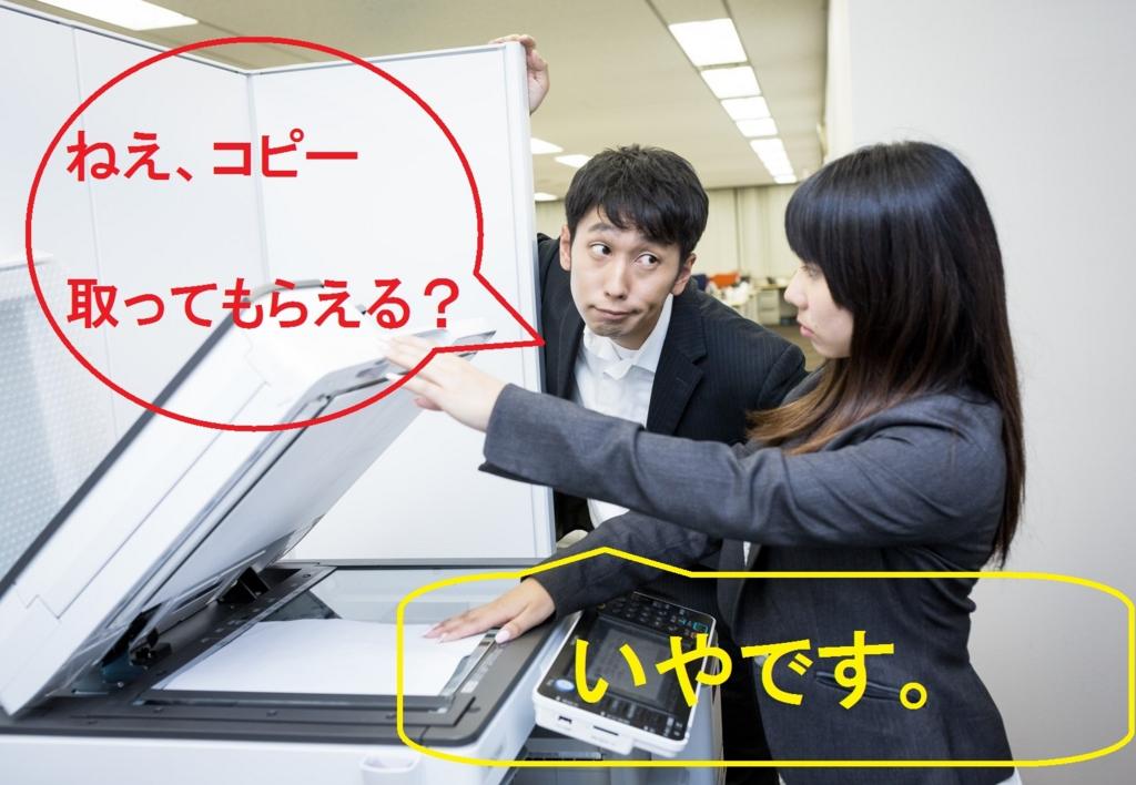 f:id:makocho0828:20170106145550j:plain