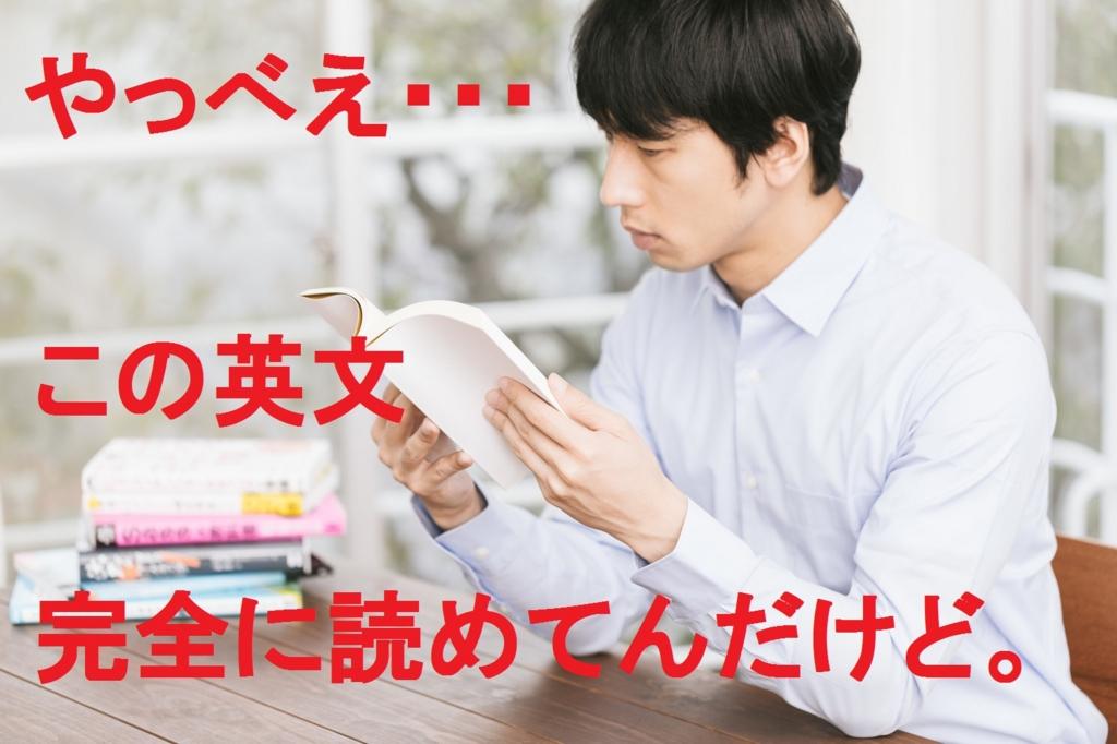 f:id:makocho0828:20170107144758j:plain