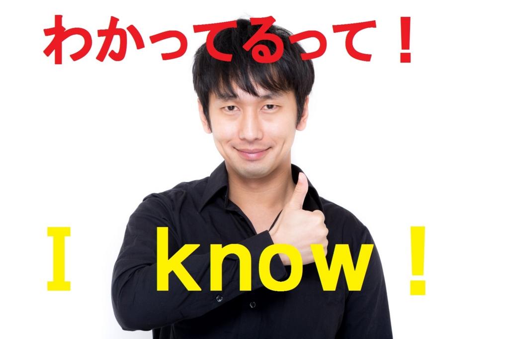 f:id:makocho0828:20170115212728j:plain