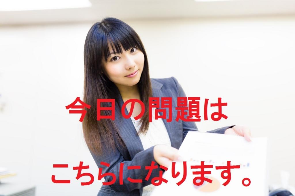 f:id:makocho0828:20170116171628j:plain