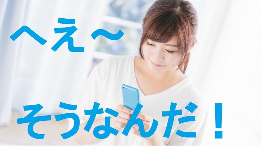 f:id:makocho0828:20170123131010j:plain