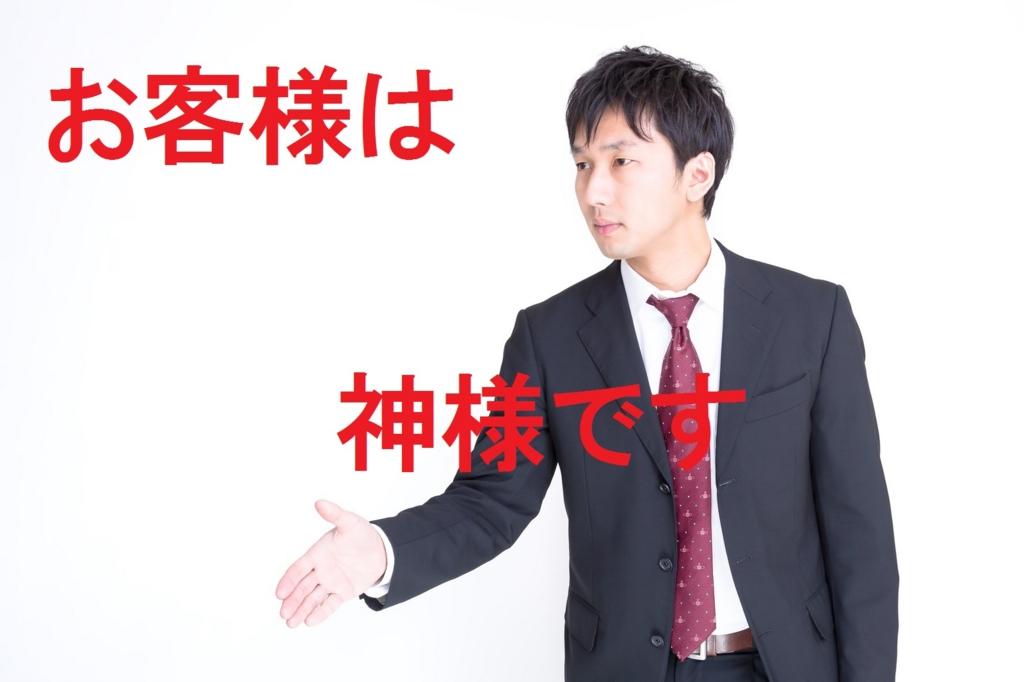 f:id:makocho0828:20170309161857j:plain