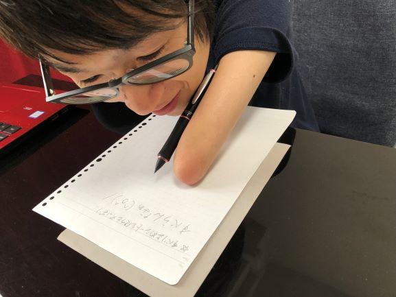 書きやすさを表した写真