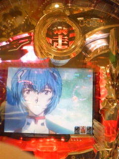 f:id:makoduchi:20081220164944j:image
