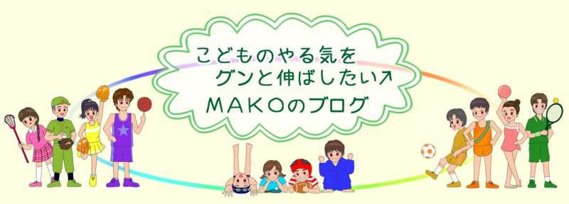 f:id:makomako12i-color:20150219184155j:plain
