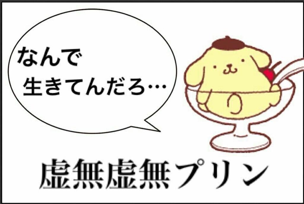 f:id:makomakomozimozi:20161011003521j:image