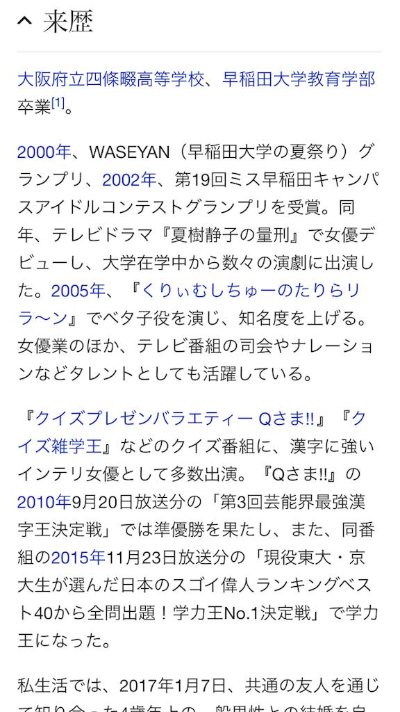 f:id:makomakomozimozi:20171211214857p:image