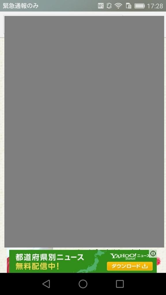 f:id:makonbu:20170201183102j:plain
