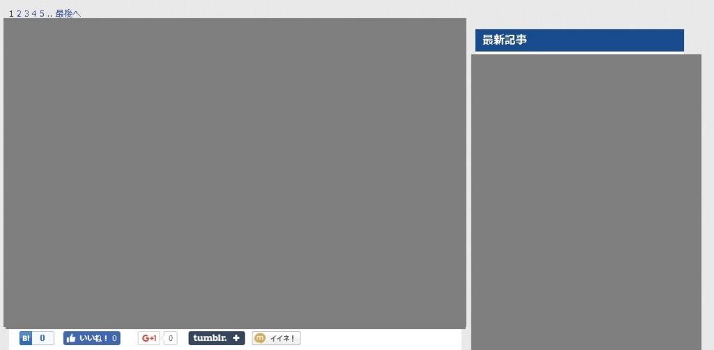 f:id:makonbu:20170201183517j:plain