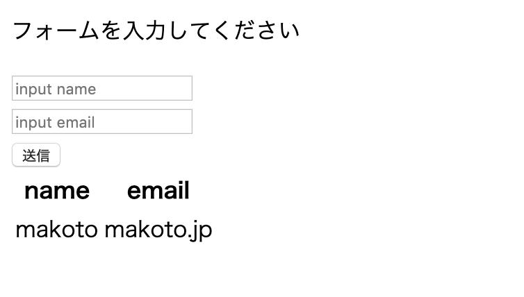 f:id:makoo5:20190807190735p:plain