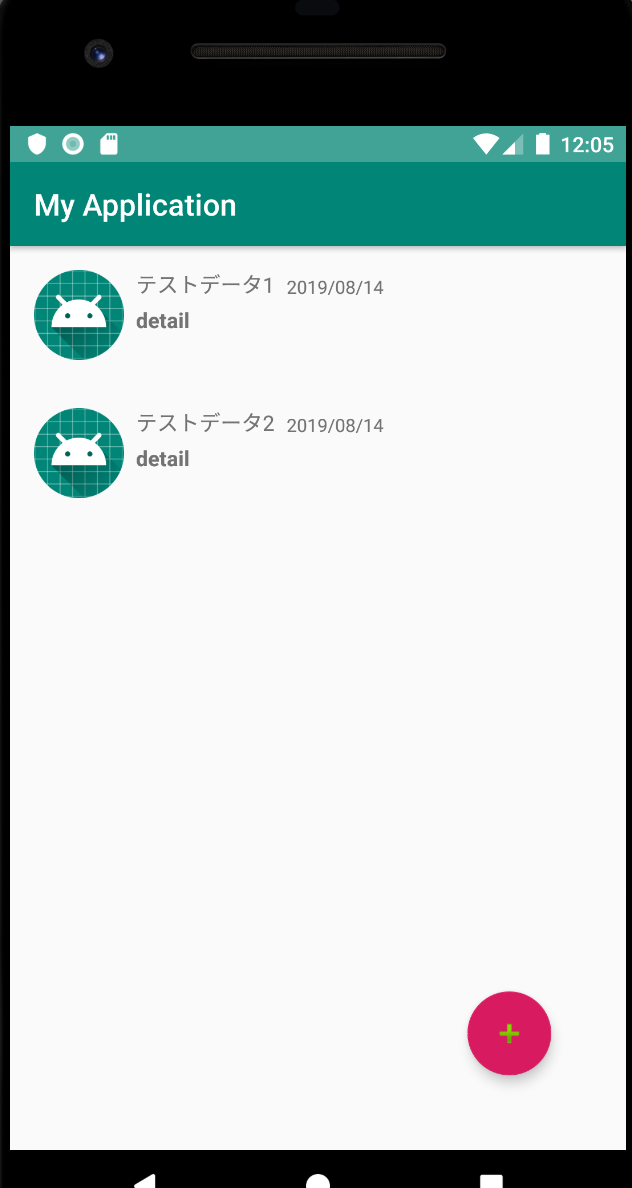 f:id:makoo5:20190814144240p:plain:w200