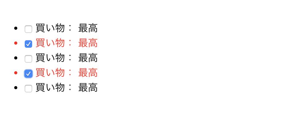 f:id:makoo5:20190929032855p:plain
