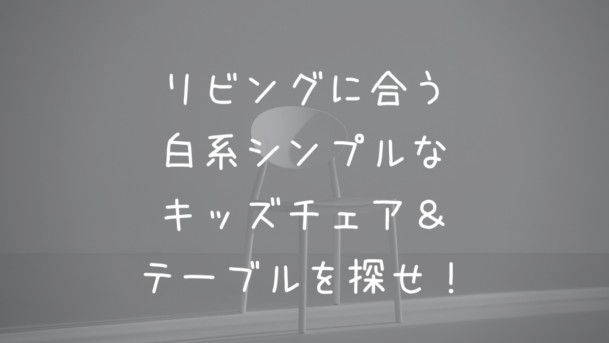 f:id:makooooota:20200518003842p:plain