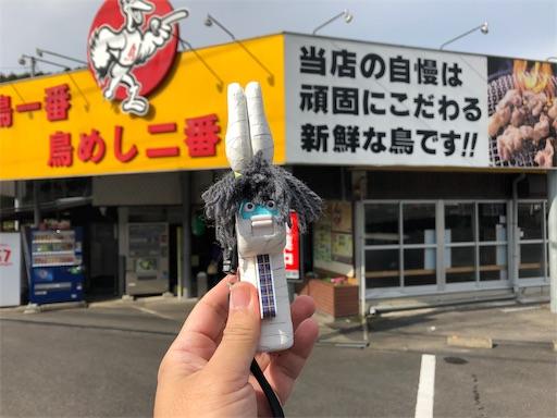 f:id:makoragi:20181211205651j:image