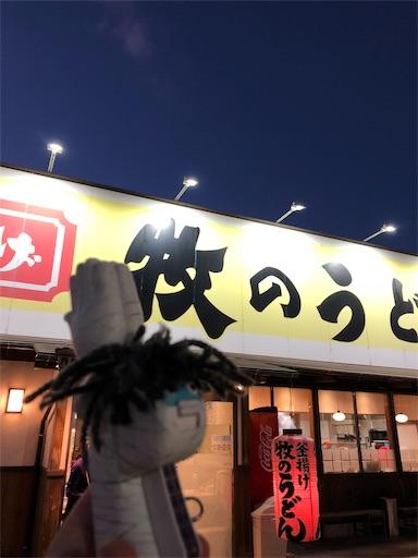 f:id:makoragi:20181211205654j:image