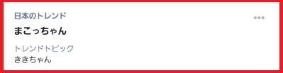 f:id:makorin611:20201111062244p:plain