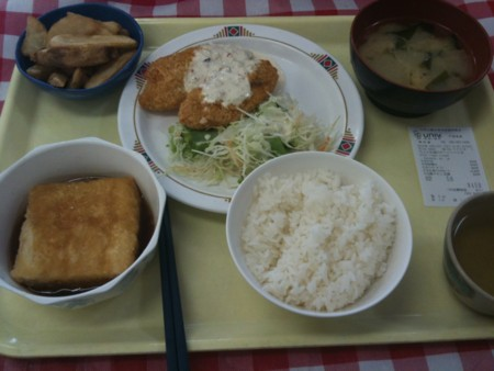 生協食堂、白身タルタルソース、計459円