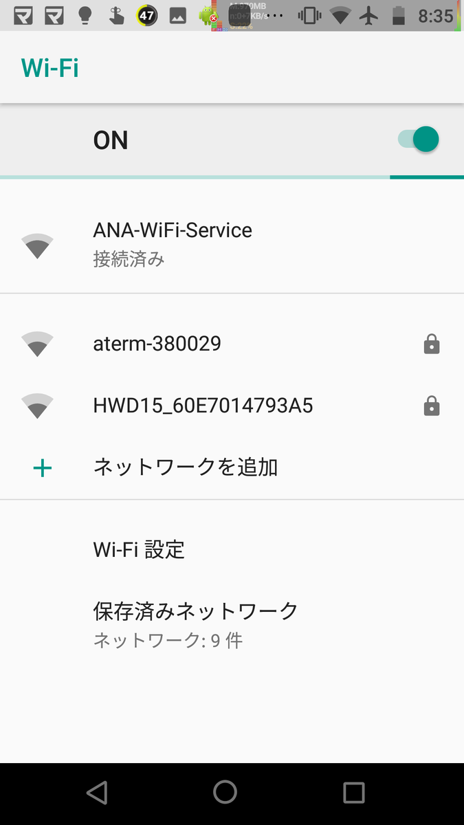 f:id:makoro2_0:20190430203130p:plain